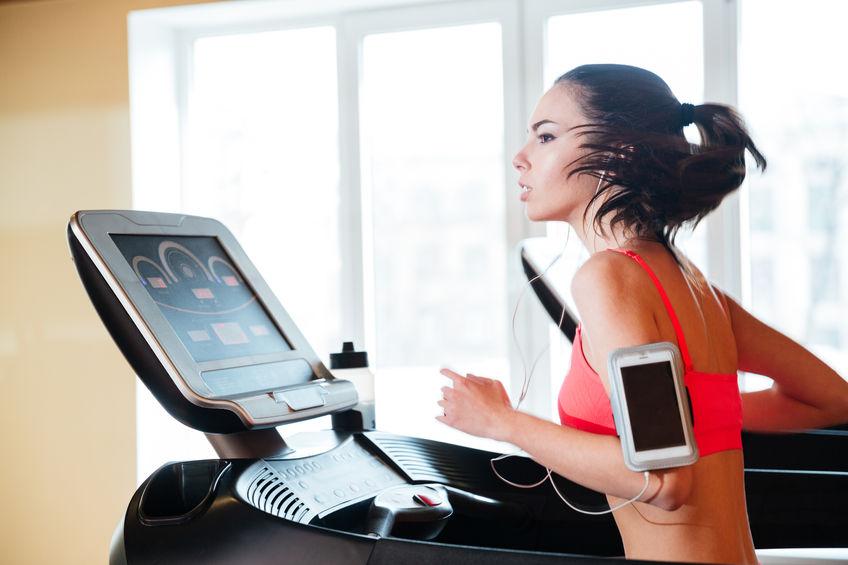 Tudjon meg többet a futópad használatának előnyeiről!